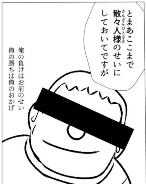f:id:genshiohajiki:20200205215728j:image
