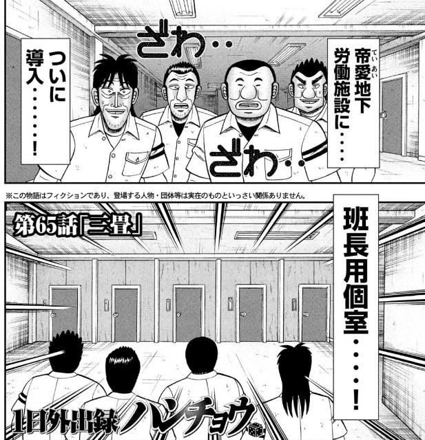 f:id:genshiohajiki:20200207213805j:image