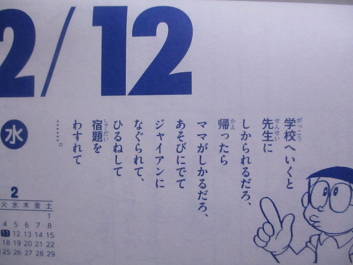 f:id:genshiohajiki:20200209231706j:plain