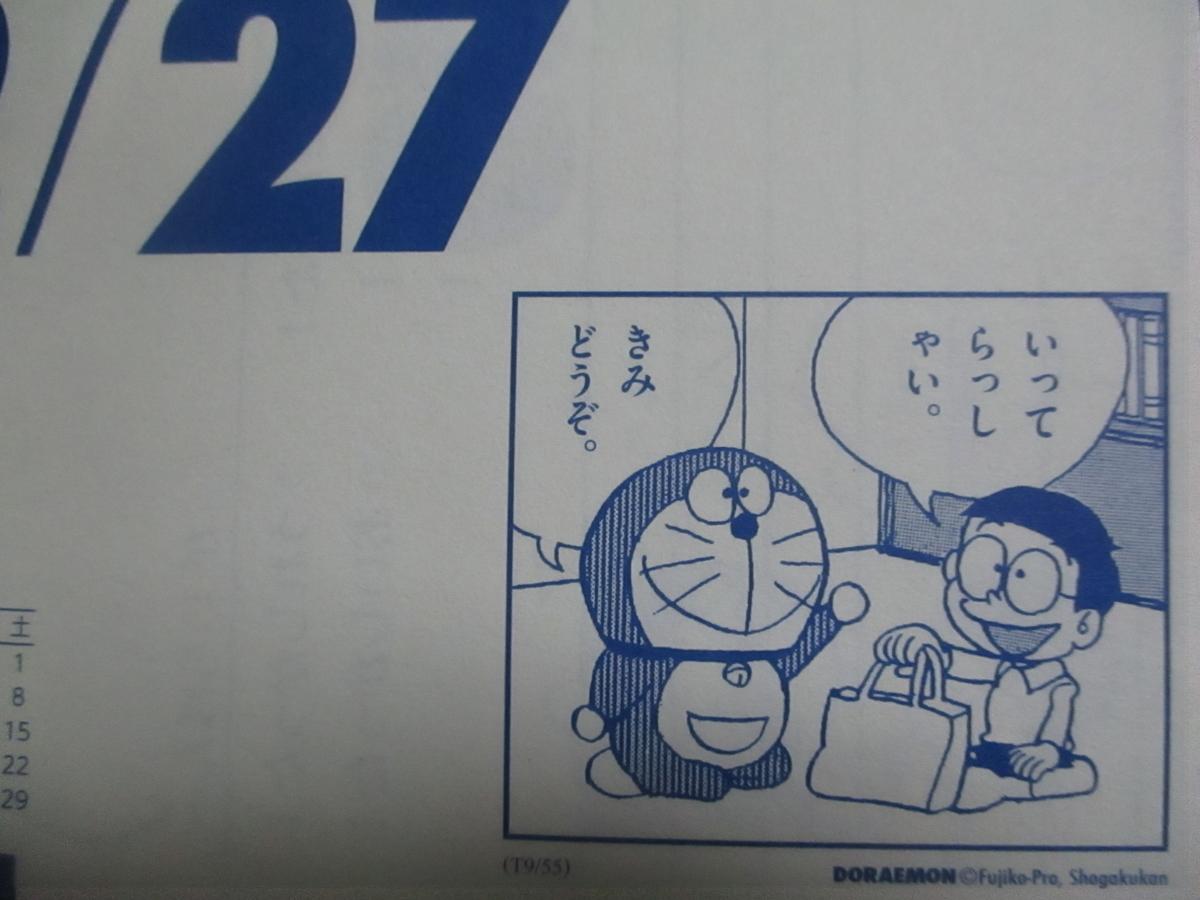 f:id:genshiohajiki:20200224013449j:plain