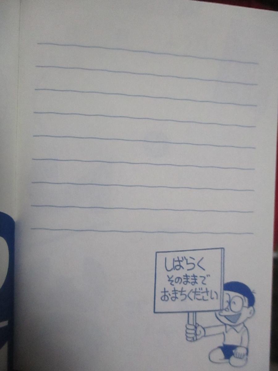 f:id:genshiohajiki:20200224014627j:plain