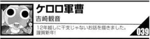 f:id:genshiohajiki:20200225025713p:plain