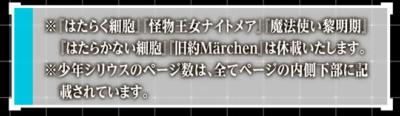f:id:genshiohajiki:20200225031526p:plain