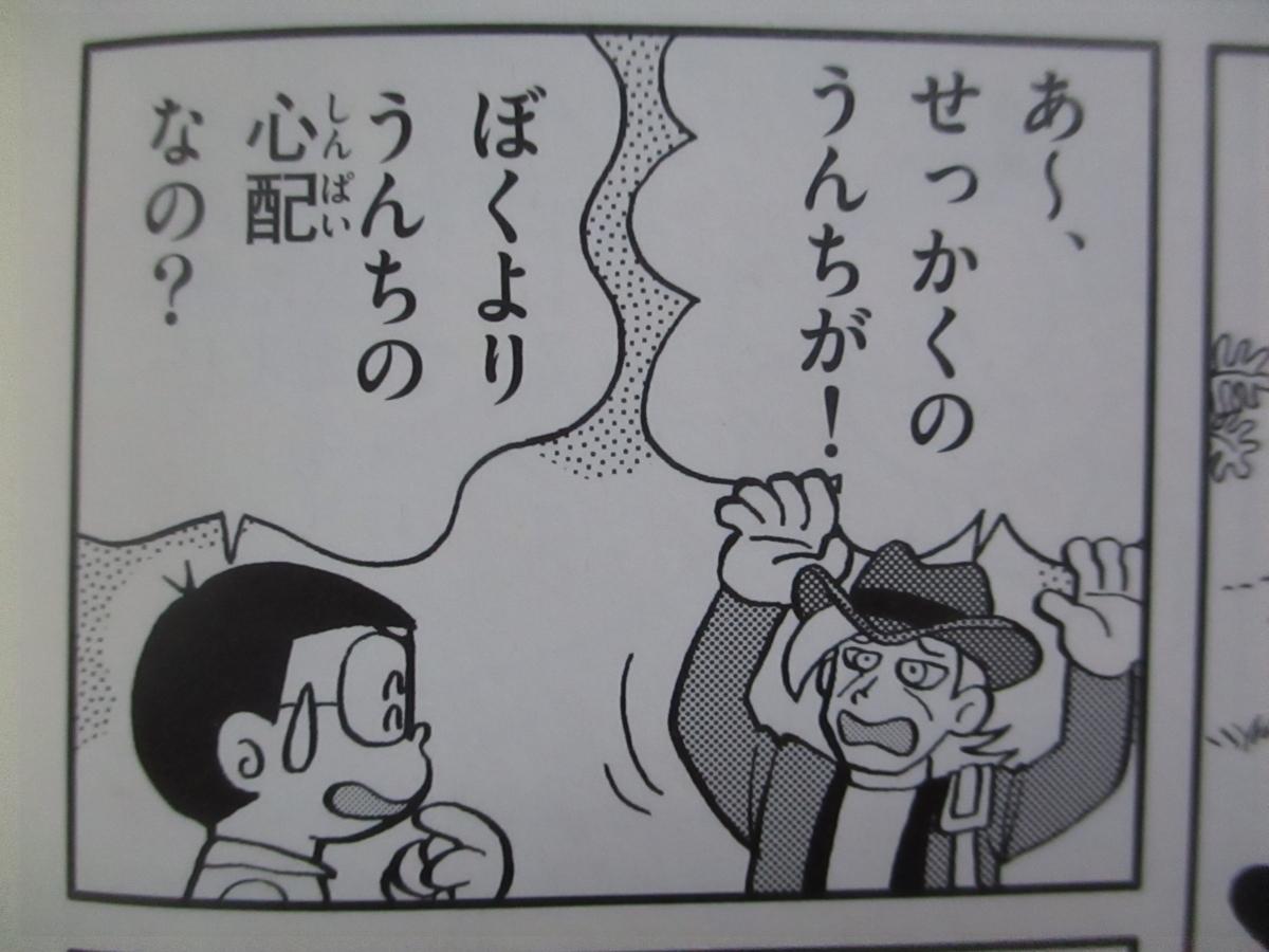 f:id:genshiohajiki:20200227231250j:plain
