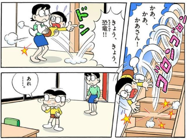 f:id:genshiohajiki:20200229120946j:image