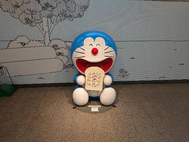 f:id:genshiohajiki:20200301212011j:image