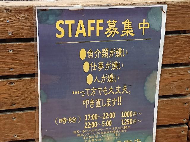 f:id:genshiohajiki:20200316190243j:image
