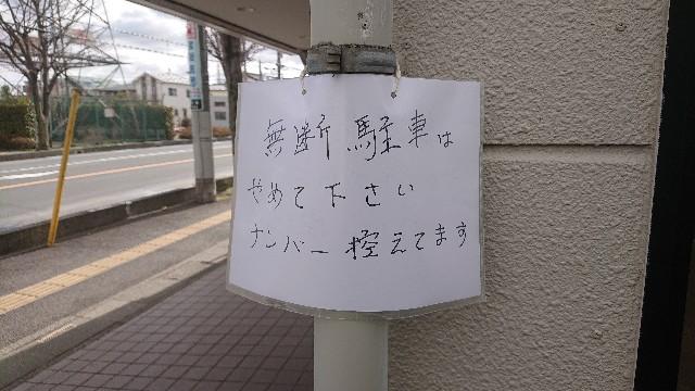 f:id:genshiohajiki:20200316195556j:image
