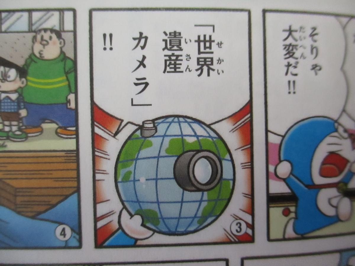 f:id:genshiohajiki:20200320103847j:plain