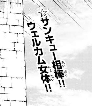 f:id:genshiohajiki:20200326210409j:image