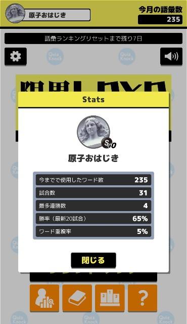 f:id:genshiohajiki:20200329142544j:image