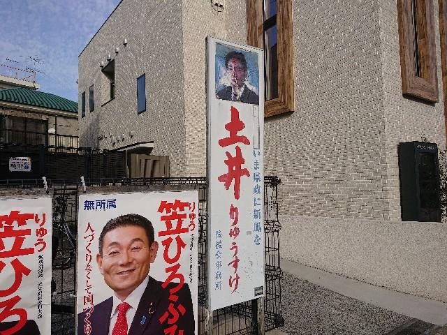 f:id:genshiohajiki:20200331195854j:image