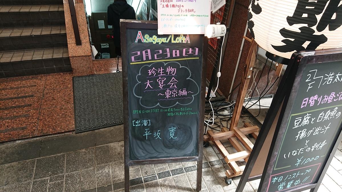 f:id:genshiohajiki:20200402204234j:plain