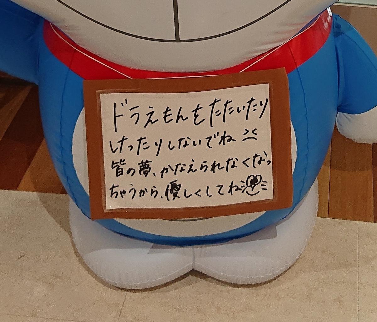 f:id:genshiohajiki:20200408212426j:plain