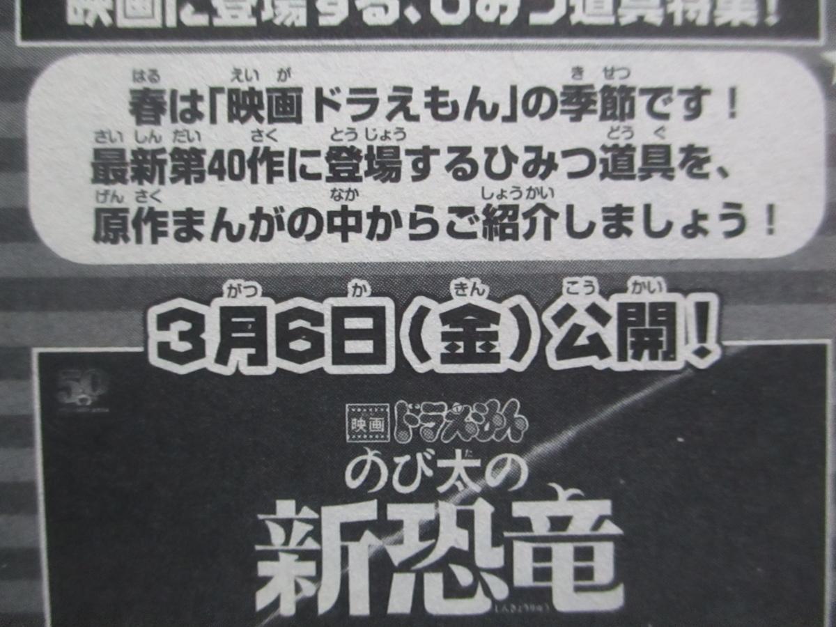 f:id:genshiohajiki:20200409014830j:plain