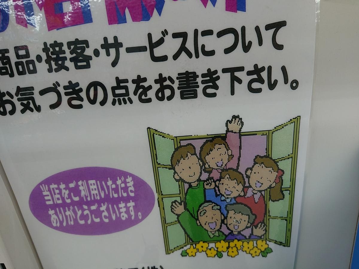 f:id:genshiohajiki:20200414003349j:plain