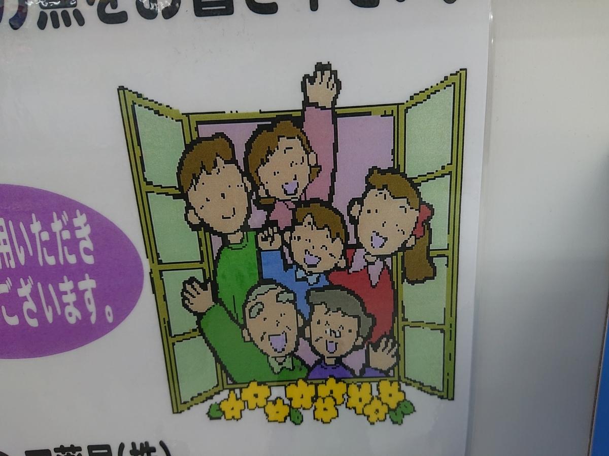 f:id:genshiohajiki:20200414003419j:plain