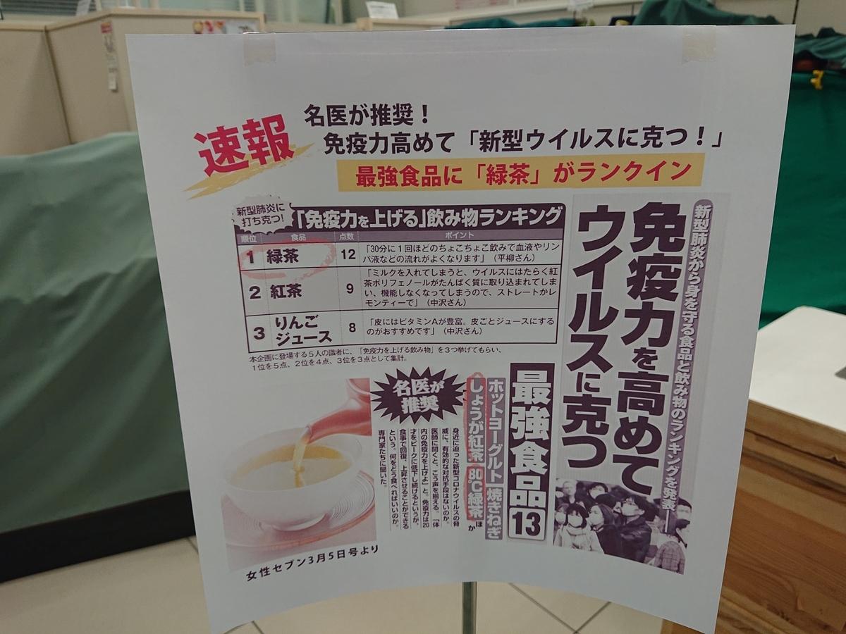 f:id:genshiohajiki:20200416235636j:plain