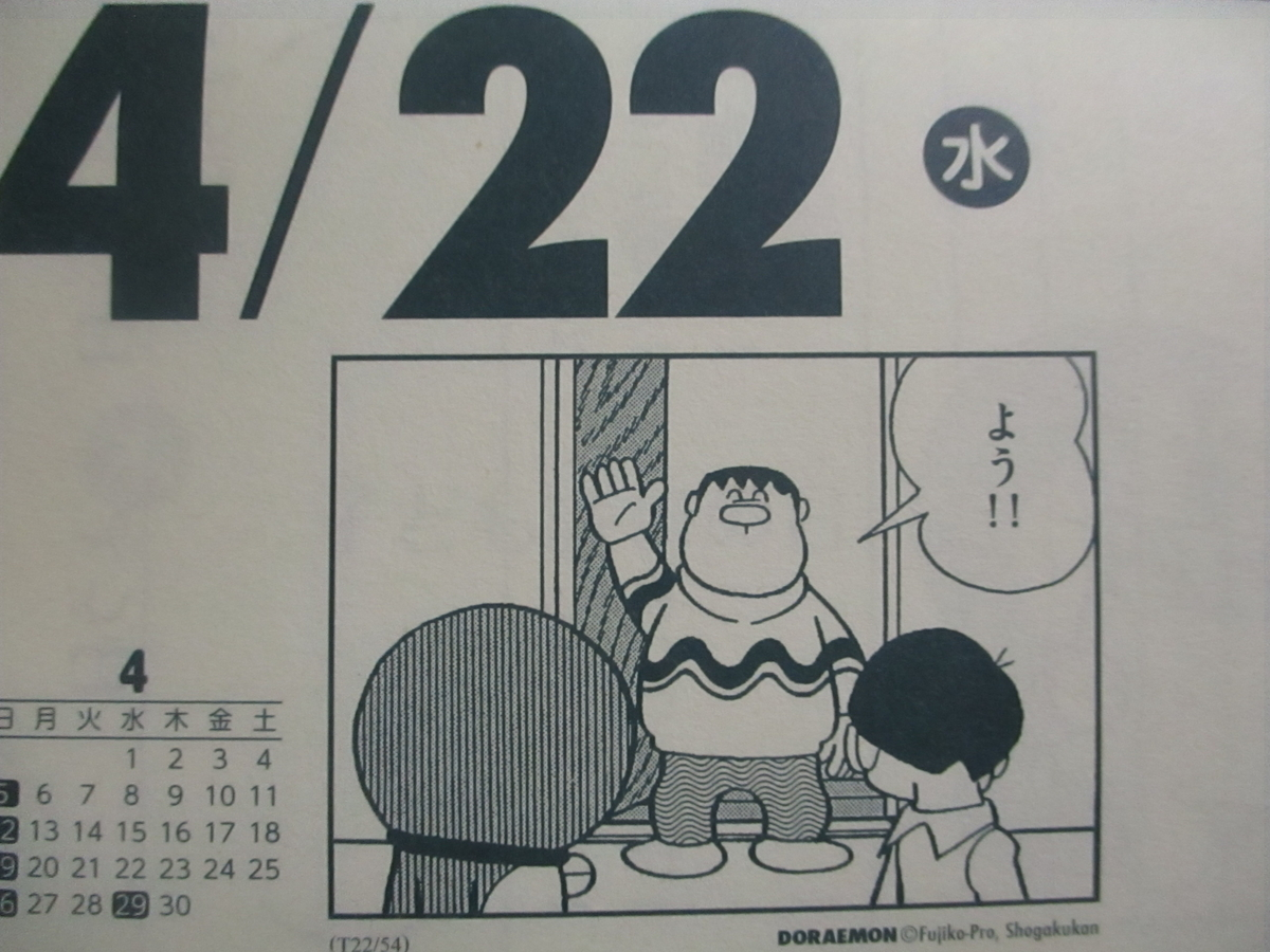 f:id:genshiohajiki:20200418221953j:plain