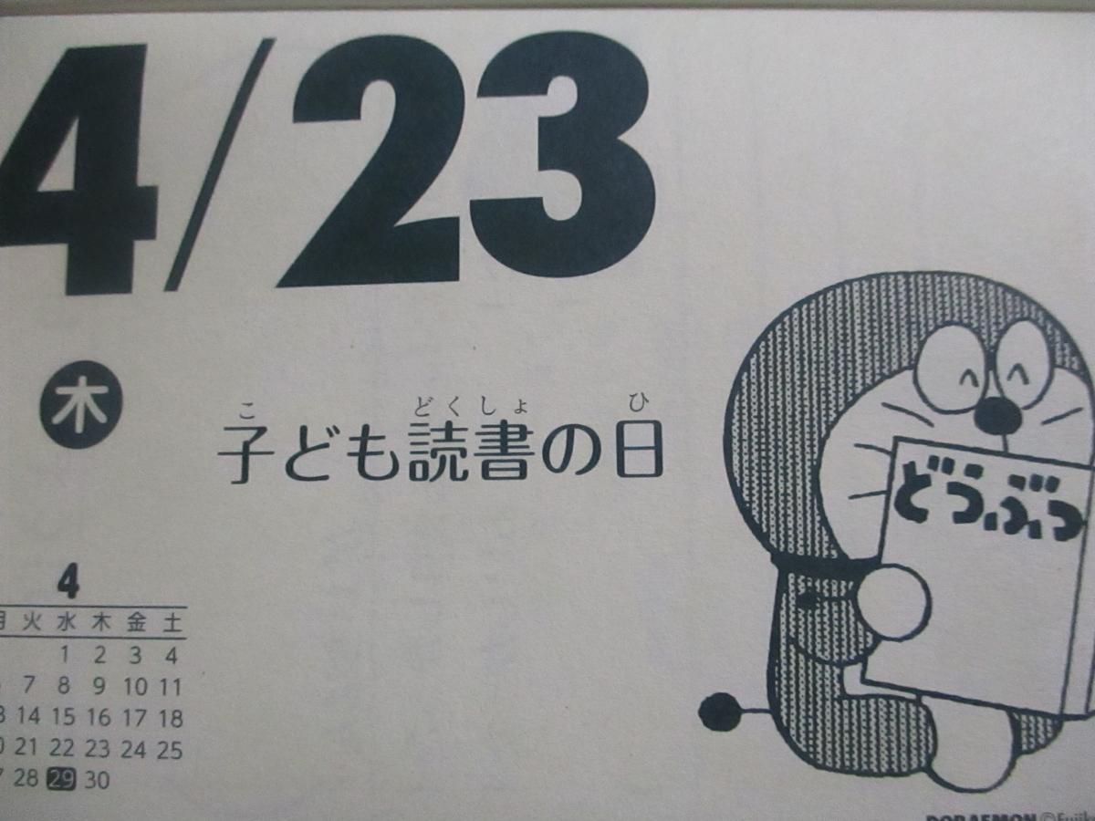 f:id:genshiohajiki:20200418222038j:plain