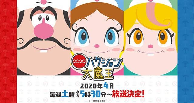 f:id:genshiohajiki:20200420202936j:image