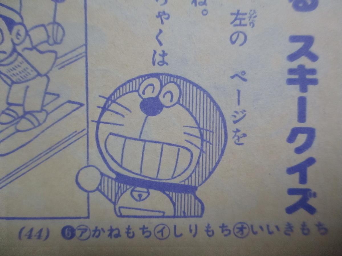 f:id:genshiohajiki:20200421004150j:plain