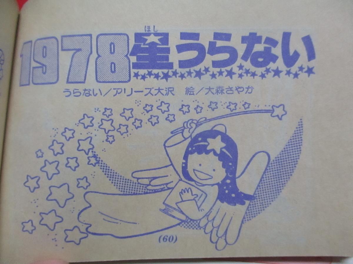 f:id:genshiohajiki:20200421004909j:plain