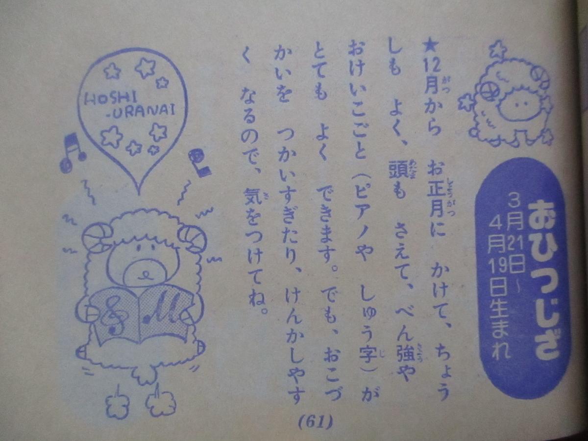 f:id:genshiohajiki:20200421005619j:plain