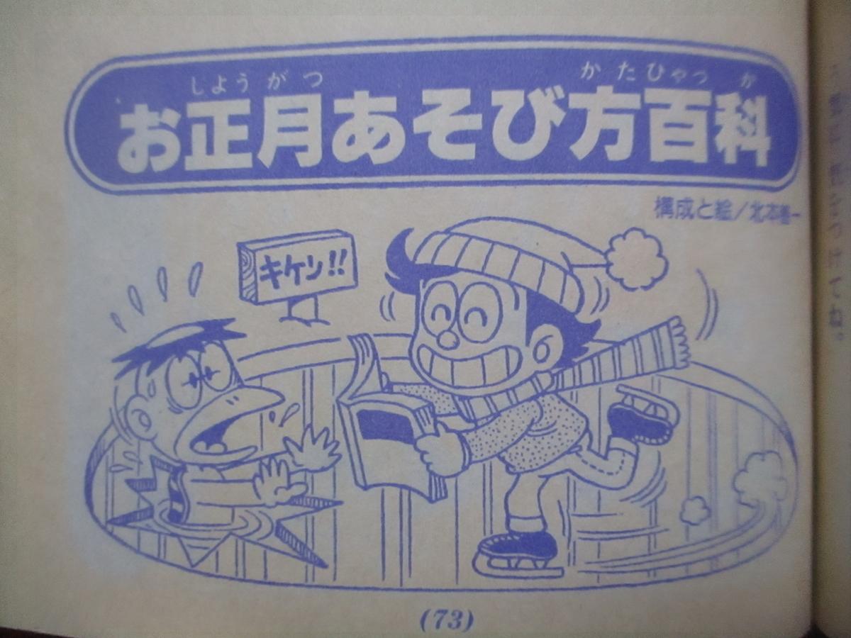 f:id:genshiohajiki:20200421010333j:plain