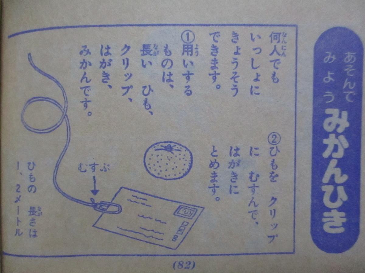 f:id:genshiohajiki:20200421010500j:plain