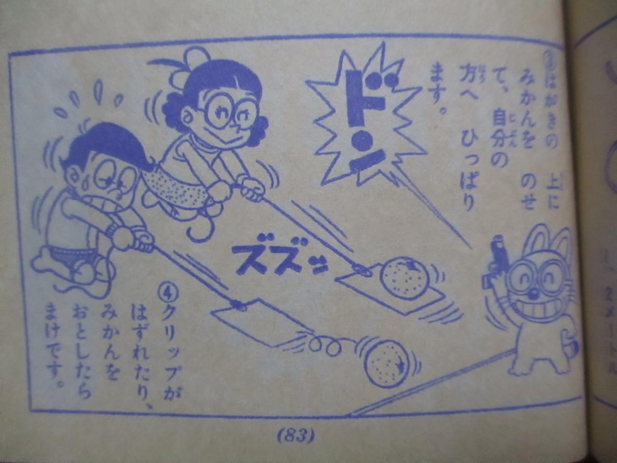 f:id:genshiohajiki:20200421010540j:plain