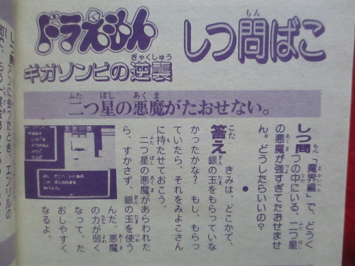 f:id:genshiohajiki:20200428010729j:plain