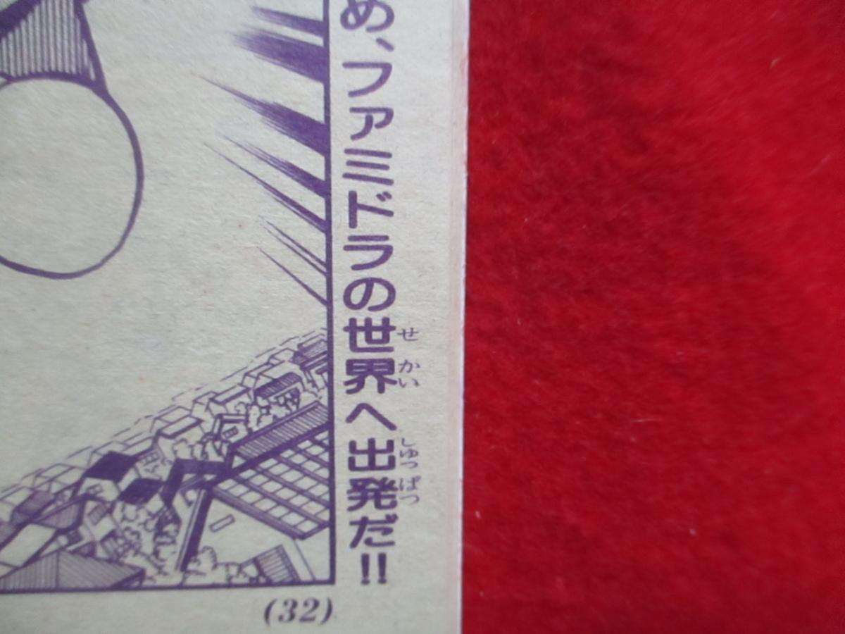 f:id:genshiohajiki:20200428011901j:plain