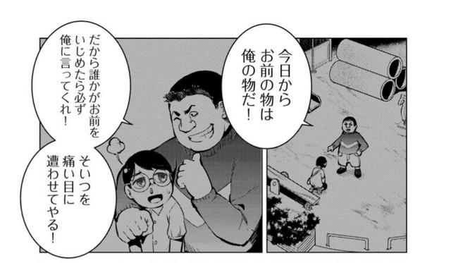 f:id:genshiohajiki:20200429190826j:plain
