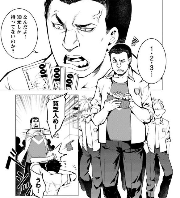 f:id:genshiohajiki:20200429190836j:image