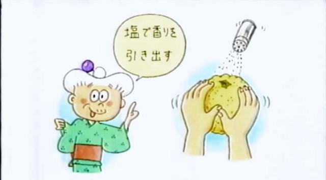 f:id:genshiohajiki:20200429200839j:image