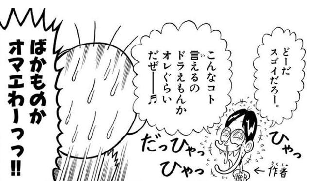 f:id:genshiohajiki:20200503204440j:image