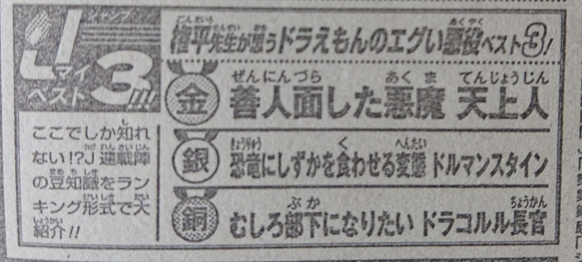 f:id:genshiohajiki:20200503213338j:plain