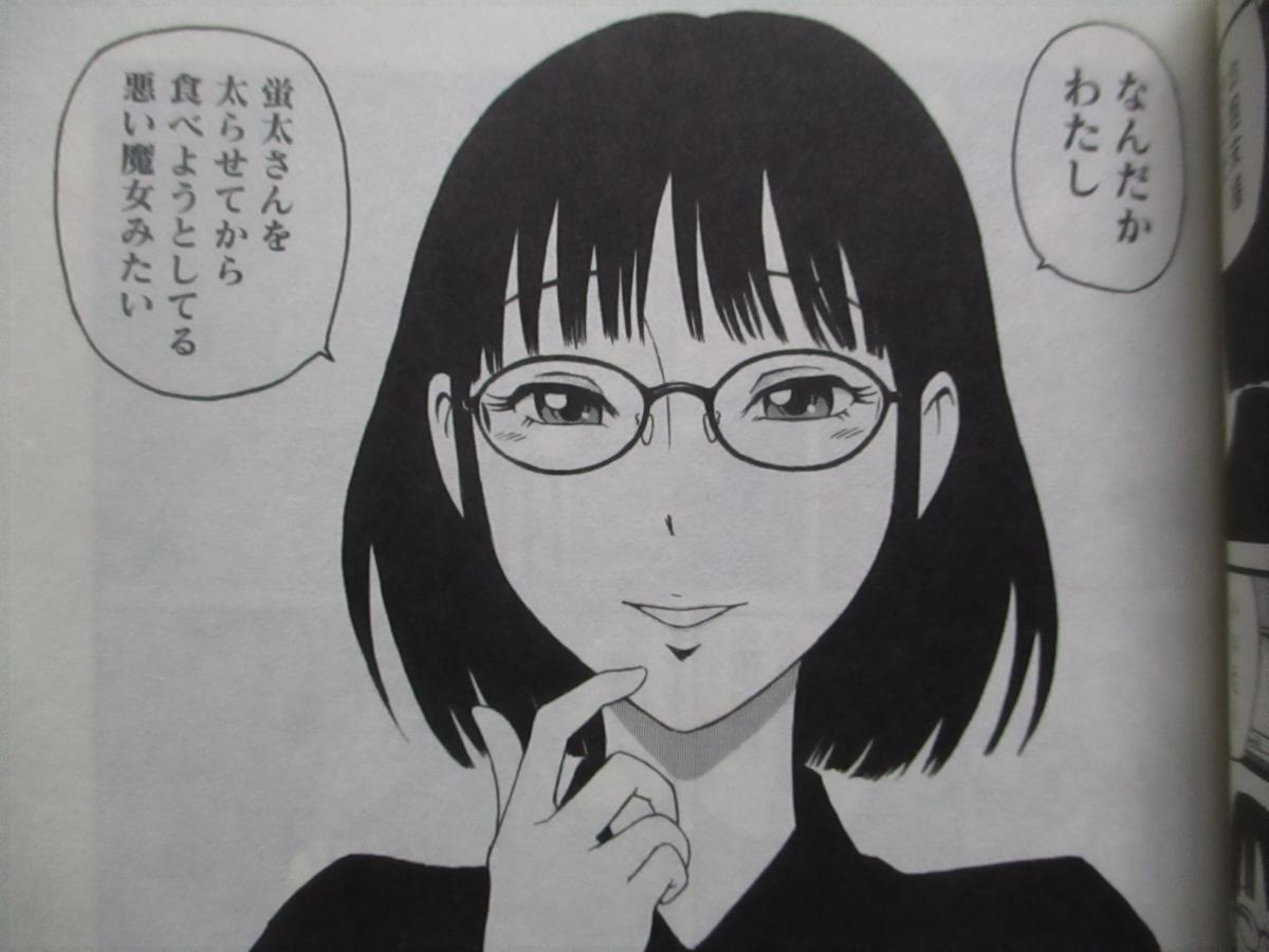 f:id:genshiohajiki:20200506234613j:plain