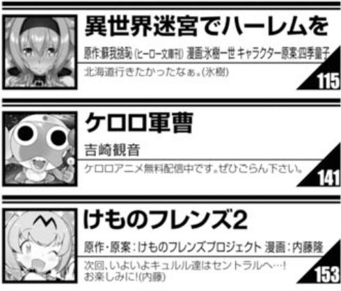 f:id:genshiohajiki:20200510093914p:plain
