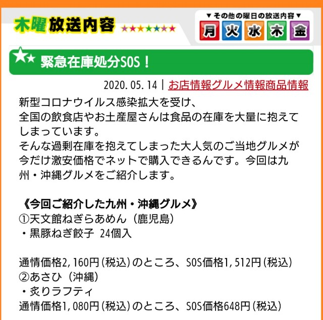 f:id:genshiohajiki:20200514204713j:image