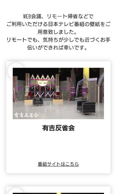 f:id:genshiohajiki:20200514205754j:image