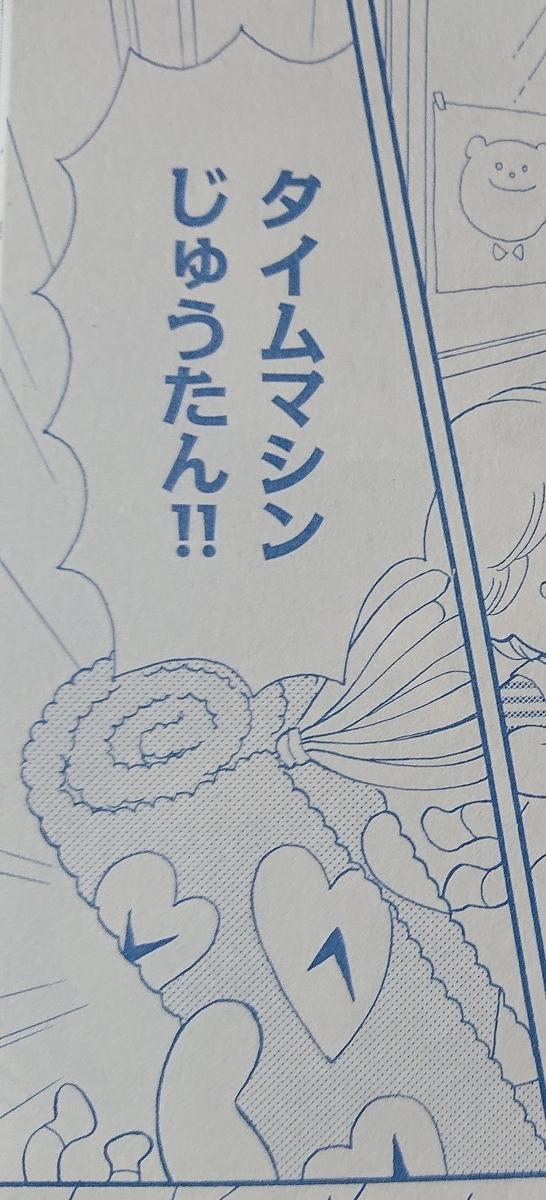 f:id:genshiohajiki:20200519061927j:plain