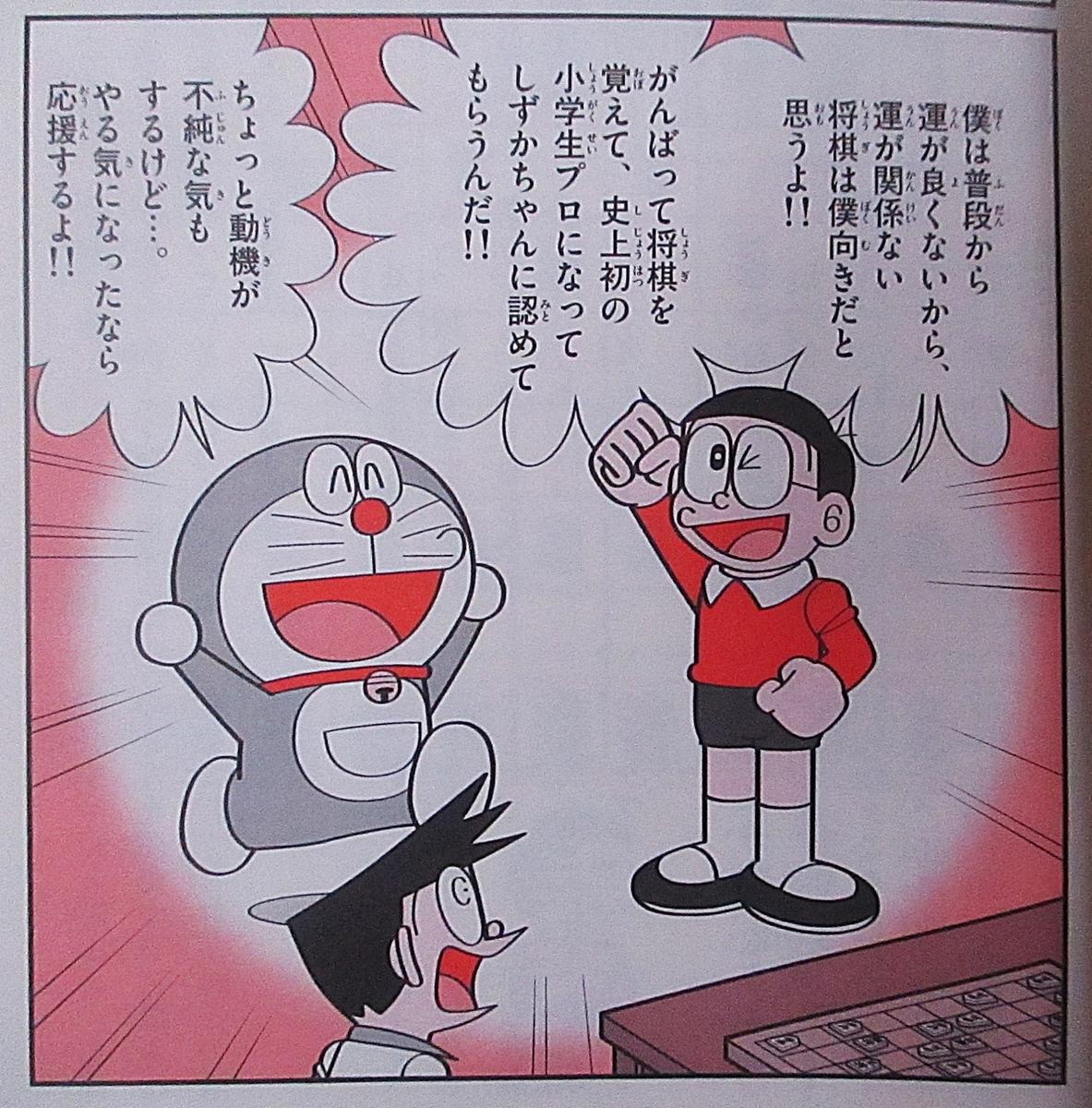 f:id:genshiohajiki:20200523123414j:plain