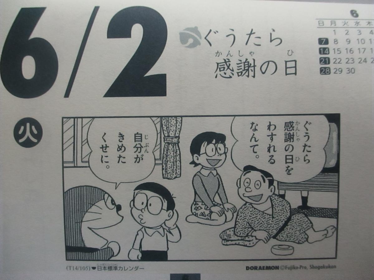 f:id:genshiohajiki:20200523183500j:plain