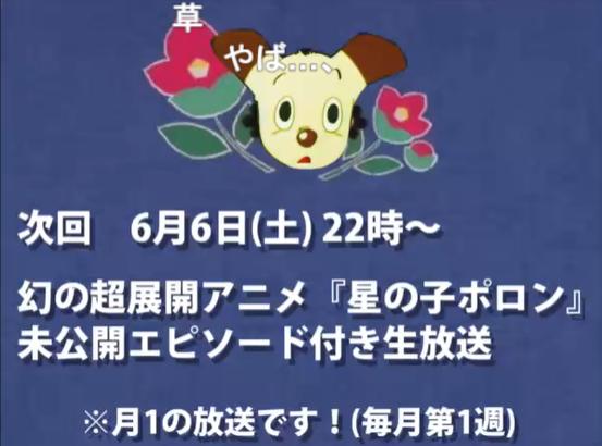 f:id:genshiohajiki:20200523233146p:plain