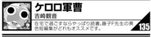 f:id:genshiohajiki:20200527205005j:image