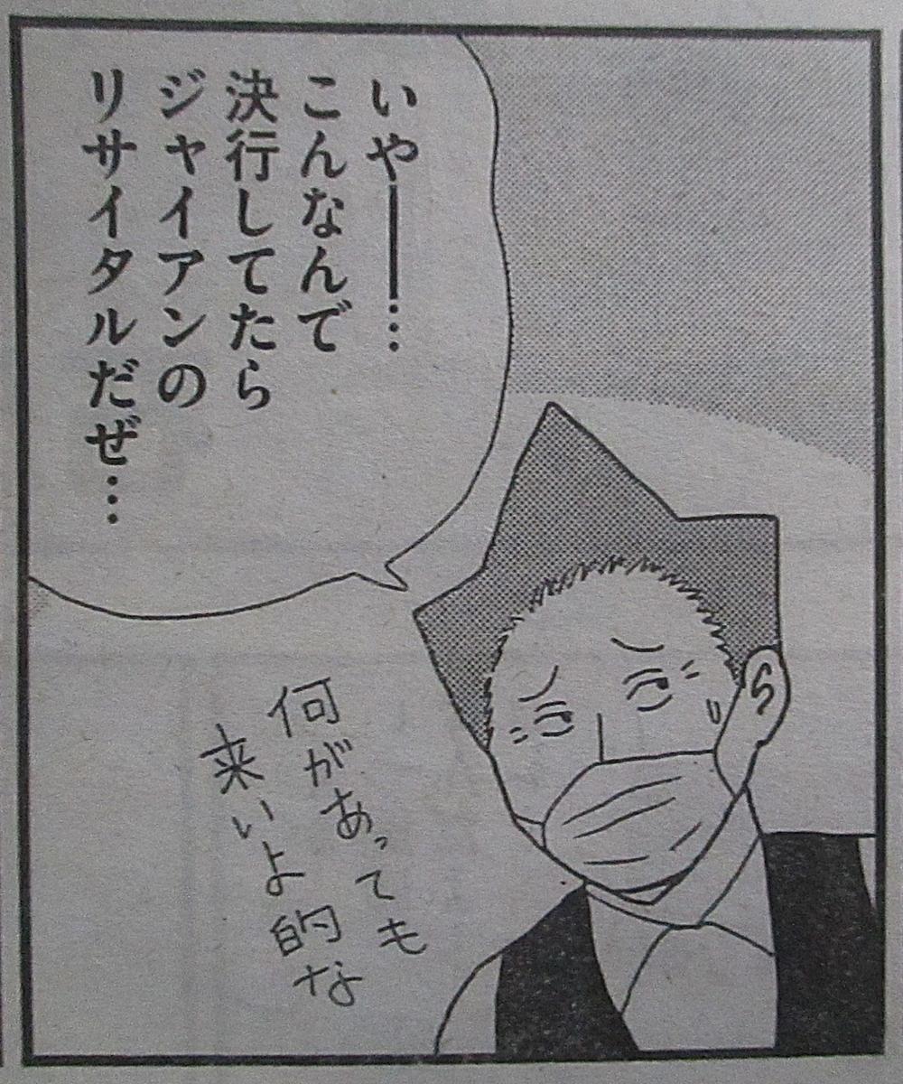 f:id:genshiohajiki:20200530090828j:plain
