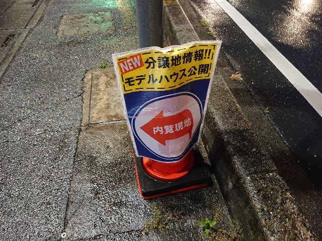 f:id:genshiohajiki:20200531193944j:image