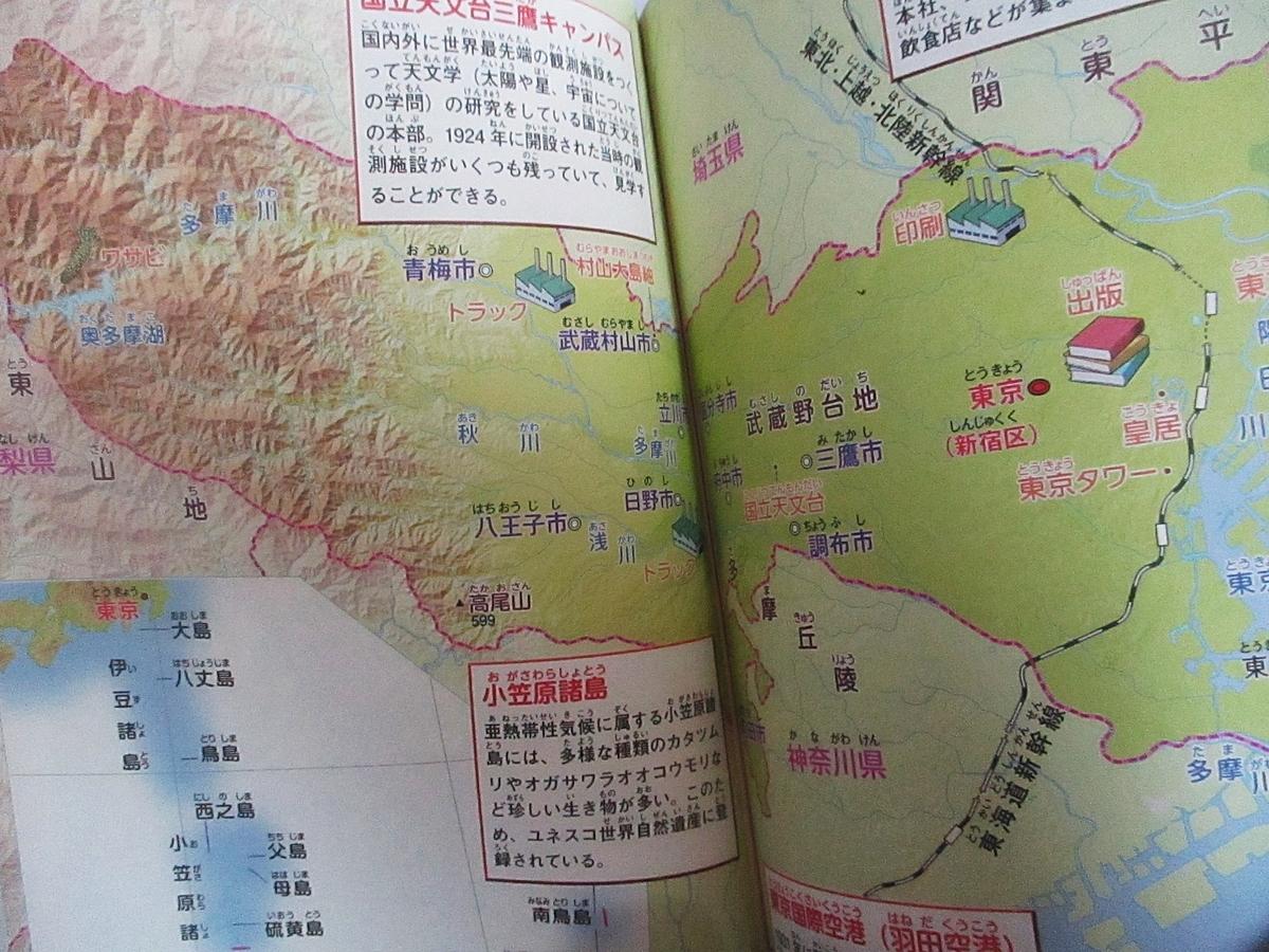 f:id:genshiohajiki:20200606102207j:plain